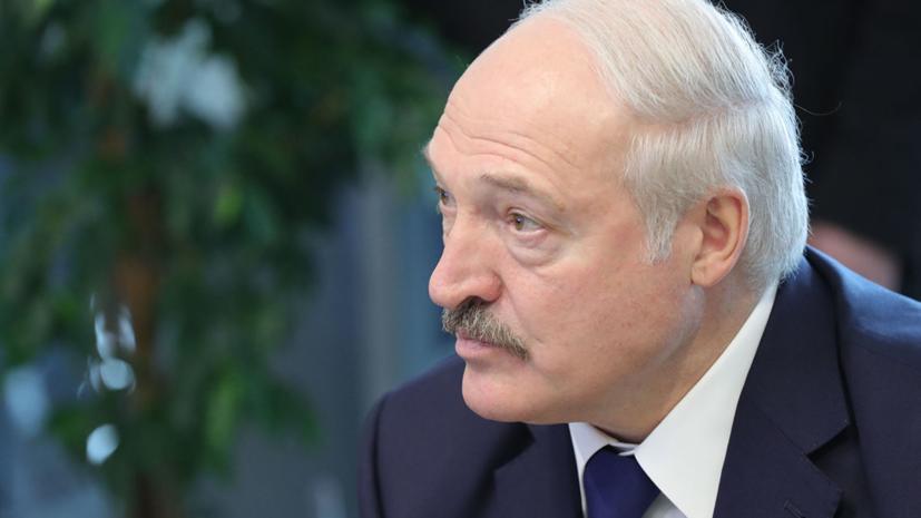 Лукашенко: национальный менталитет размывается информационными потоками