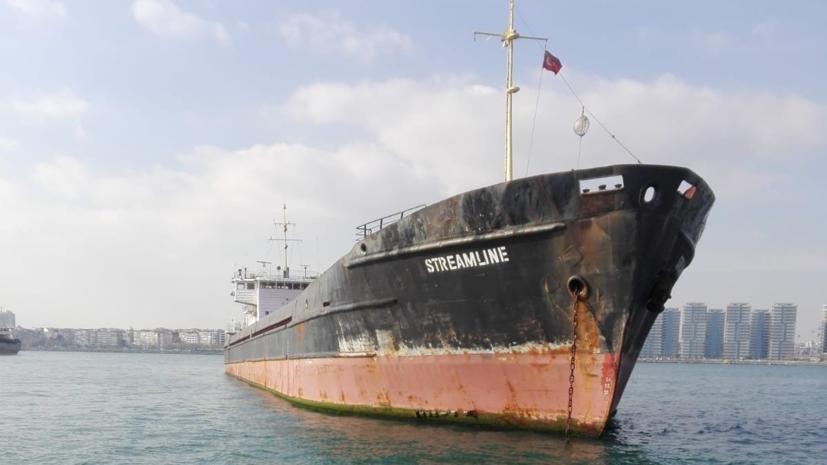 Капитан арестованного судна с россиянами пригрозил перекрыть Босфор