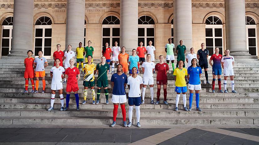 Более 40 футболисток приняли участие в представлении форм национальных сборных к ЧМ во Франции