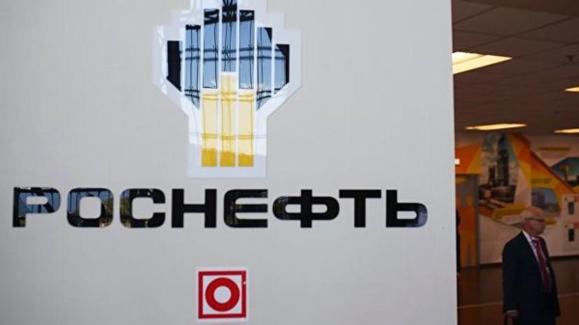 Эксперт оценил заявление Помпео о «Роснефти»