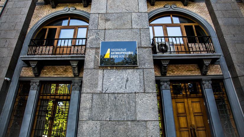 В Киеве протестующие облили кровью здание НАБУ