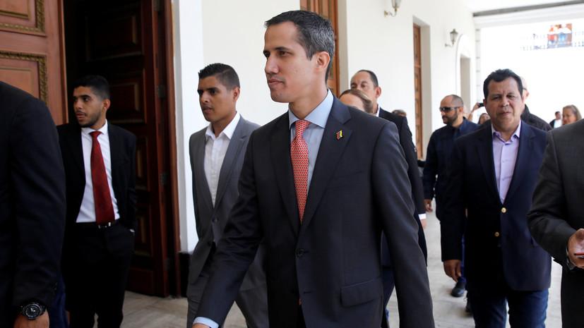 В Венесуэле открыли дело против Гуаидо о саботаже энергосистемы страны