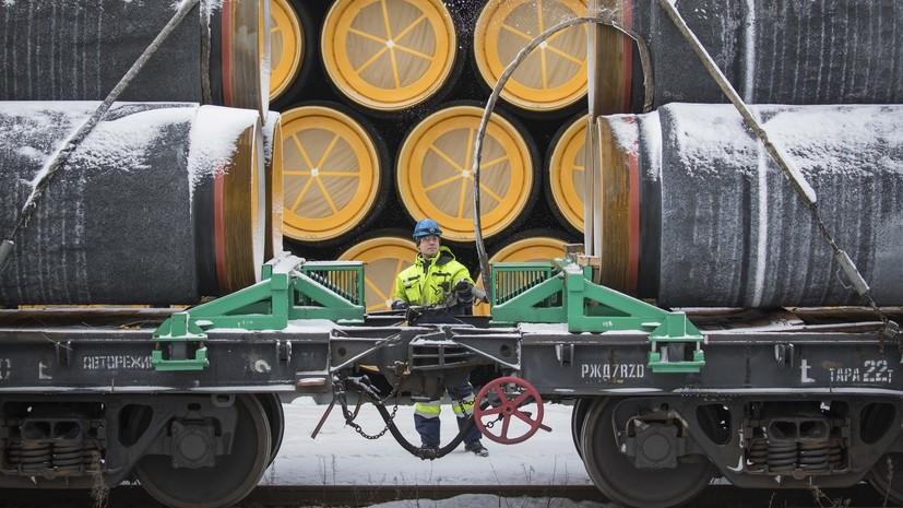 В Nord Stream 2 AG ответили на призыв ЕП по «Северному потоку — 2»