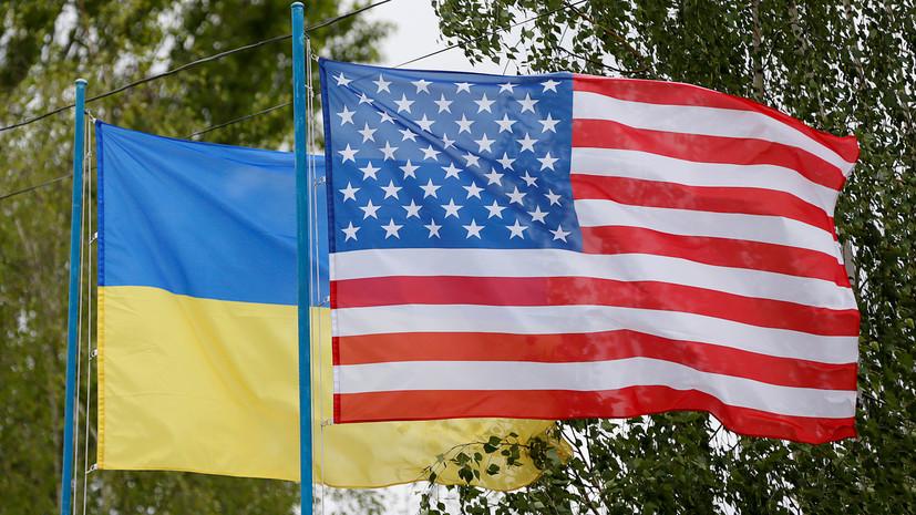 США планируют выделить на военную помощь Украине $250 млн в 2020 году