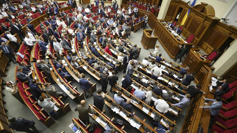 Депутату Рады отключили микрофон за выступление на русском