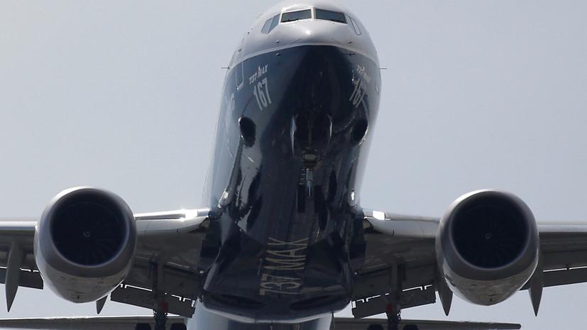 В ЕС полностью запретили полёты Boeing 737 MAX