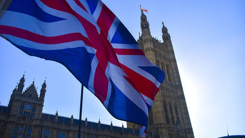 Парламент Британии вновь отверг соглашение с ЕС по брекситу