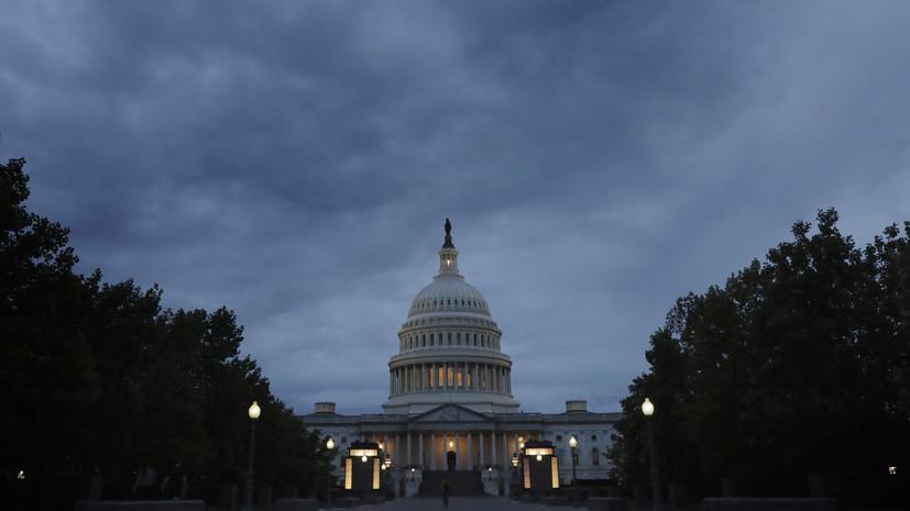 Конгрессмены США приняли два закона для противодействия России