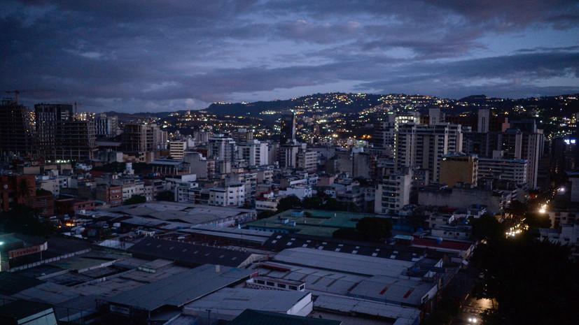 Китай готов помочь Венесуэле в восстановлении системы энергоснабжения