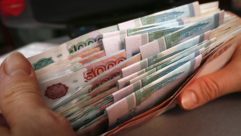 В Ростовской области «чёрные обнальщики» вывели 1 млрд рублей
