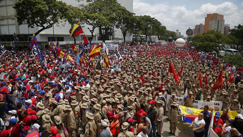 Россия призвала США к сотрудничеству по Венесуэле в рамках ООН