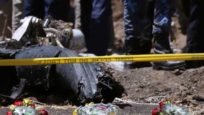 Чёрные ящики разбившегося Boeing 737 MAX 8 отправят за границу