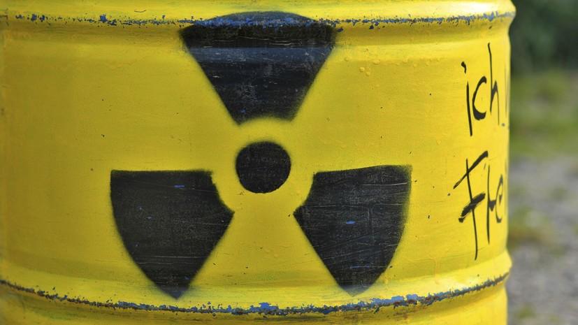 Двое граждан Грузии пытались продать уран за $2,8 млн