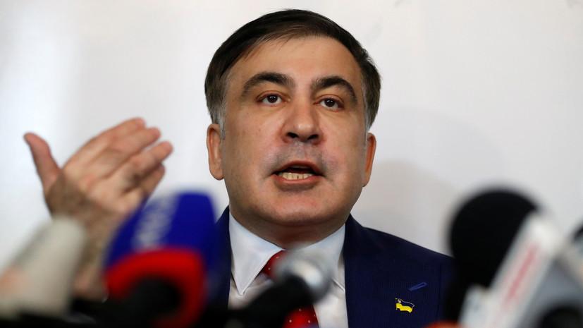 Госпогранслужба Украины прокомментировала планы Саакашвили вернуться в страну