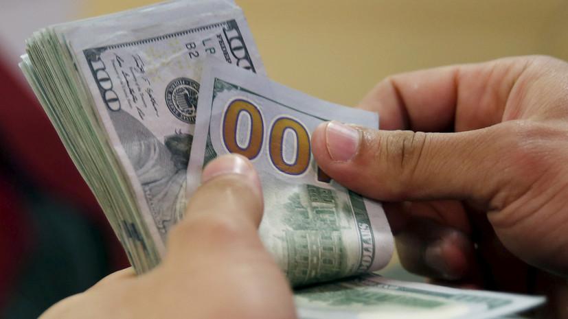 «Еврофинанс Моснарбанк» прекратил проводить платежи в долларах