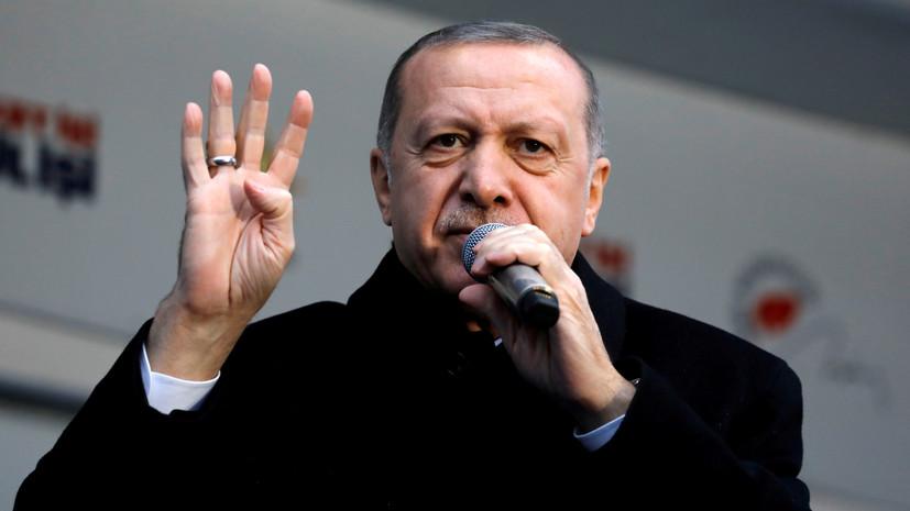 Эрдоган обвинил Нетаньяху в убийстве палестинских детей