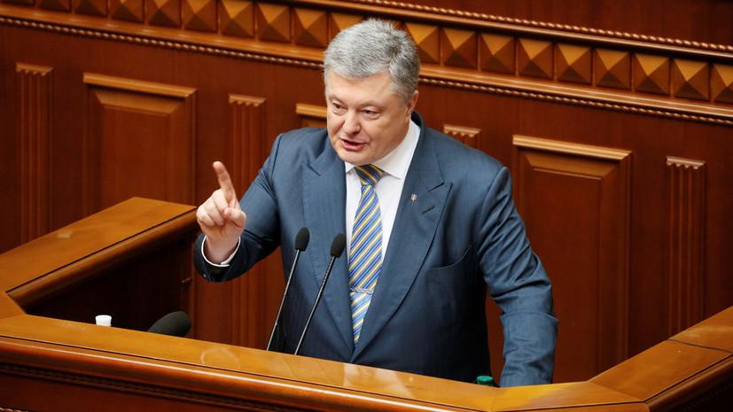Порошенко анонсировал испытания ракетных технологий в Черниговской области