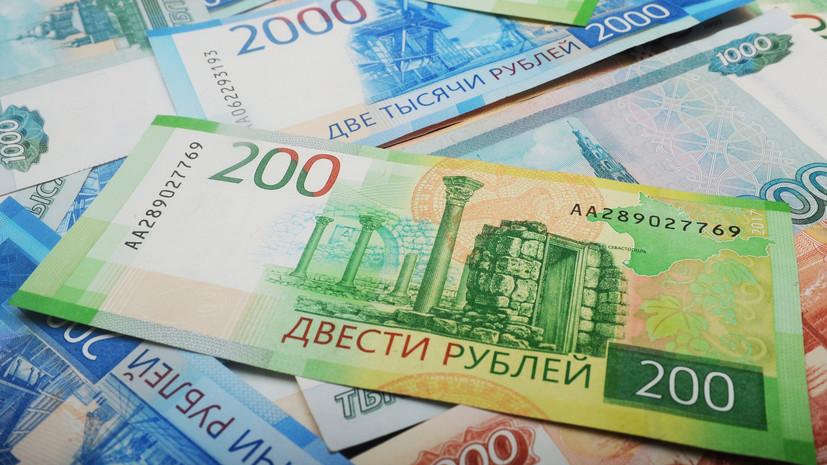 На волне инвестиций: с чем связано трёхдневное укрепление рубля
