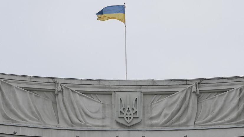МИД Украины заявил, что Австрия «заигрывает» с Россией