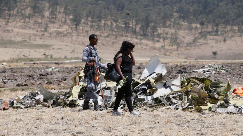 Пилот упавшего в Эфиопии Boeing сообщал о проблемах с управлением