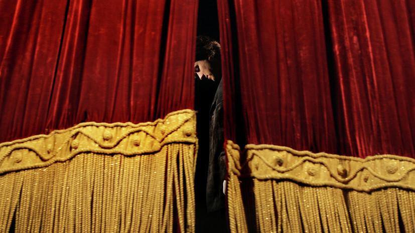 Два пермских театральных проекта получат федеральную поддержку