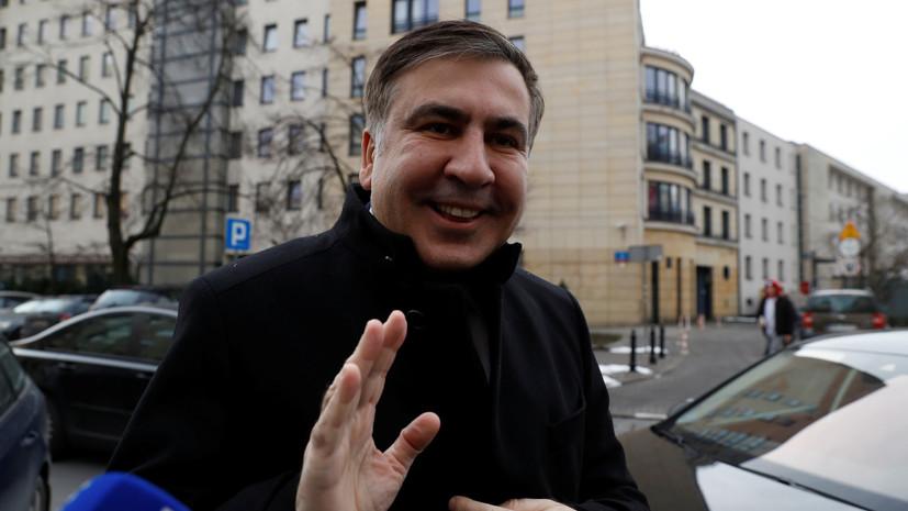 Саакашвили посоветовал властям Украины «паковать чемоданы»