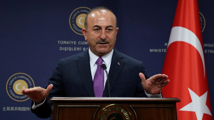 Глава МИД Турции рассказал о способности пошутить по-русски при встрече с Путиным