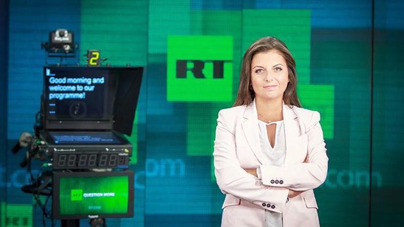 Симоньян прокомментировала обвинения Помпео в адрес RT и Sputnik