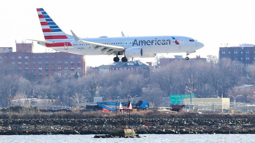 Трамп запретил полёты Boeing 737 Max 8 и Max 9 в США