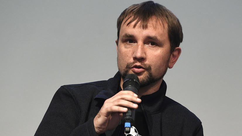 СК возбудил дело в отношении главы Украинского института национальной памяти