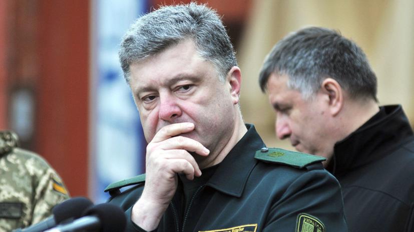 Порошенко приедет в Донбасс для встречи с добровольцами