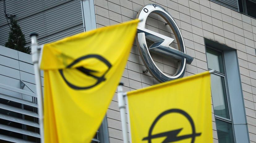 Opel выйдет на российский рынок с тремя моделями