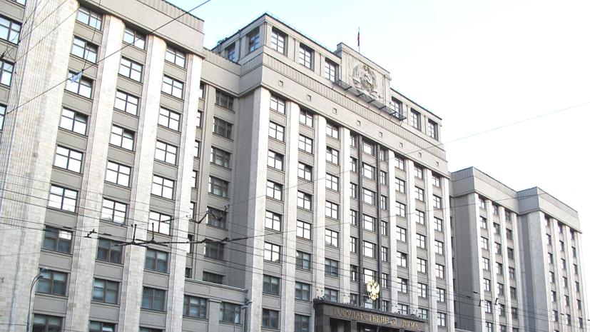 Госдума одобрила законопроект о дефибрилляторах в общественных местах