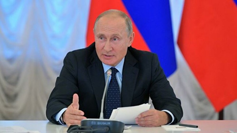 Путин призвал вернуться к ставке по ипотечным кредитам 8% и ниже