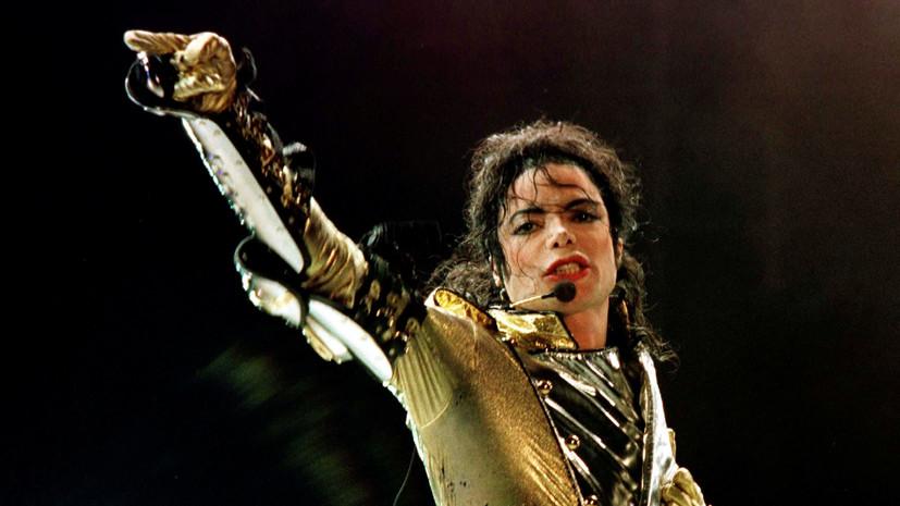 Первый канал отказался от показа в эфире фильма о Майкле Джексоне