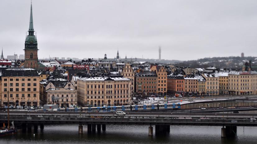 В Швеции заявили, что Россия не представляет военной угрозы