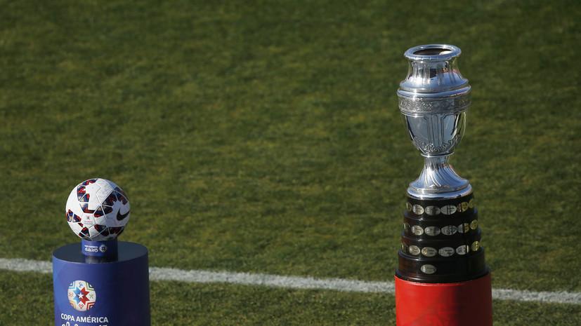 Кубок Америки — 2020 пройдёт в Аргентине и Колумбии