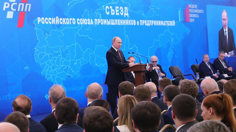 Путин призвал «не спешить» с введением экологического налога