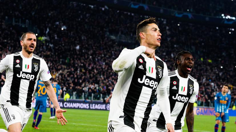 Моуринью назвал Роналду героем недели в Лиге чемпионов