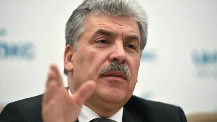 Грудинин получит мандат Жореса Алфёрова в Госдуме