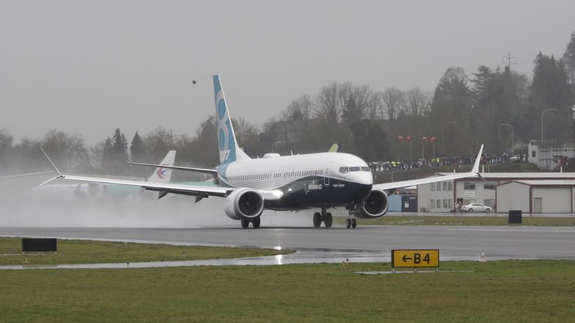 «Использовать их в гражданской авиации нельзя»: в России запретили полёты Boeing 737 MAX