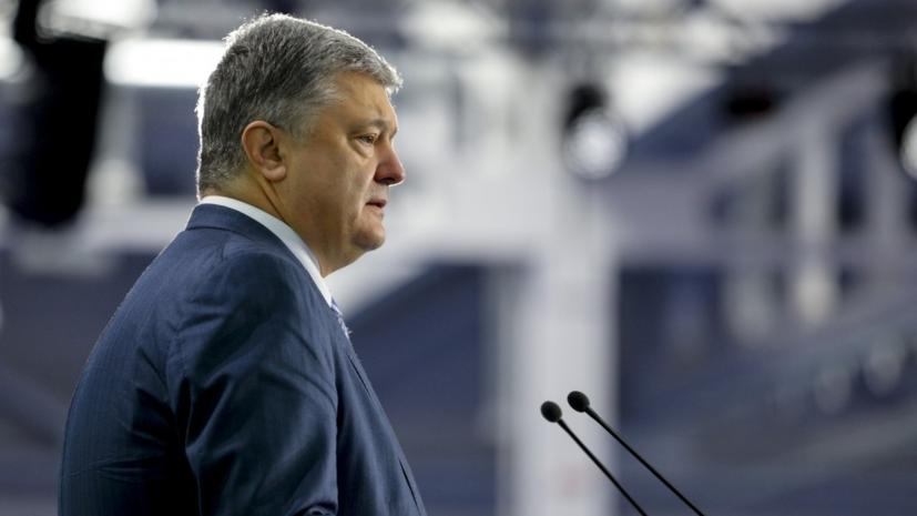 Порошенко уволил главу внешней разведки Украины