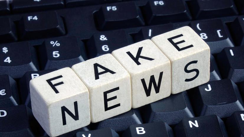 СПЧ направил Путину экспертное заключение по закону о фейковых новостях