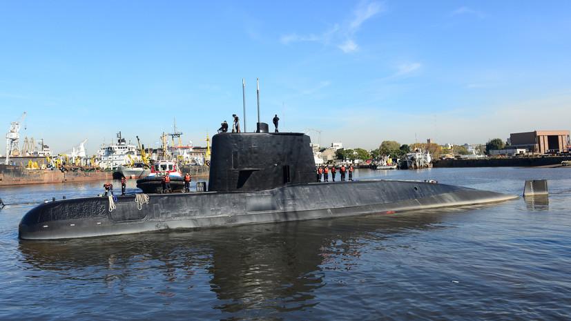 ВМС Аргентины назвали причину гибели подлодки San Juan