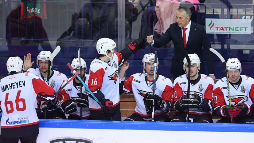 «Авангард» выиграл первый матч серии плей-офф КХЛ у «Барыса»