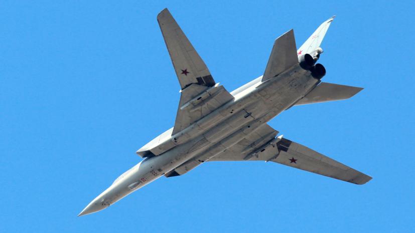 Два Ту-22М3 совершили плановый полёт над Чёрным морем