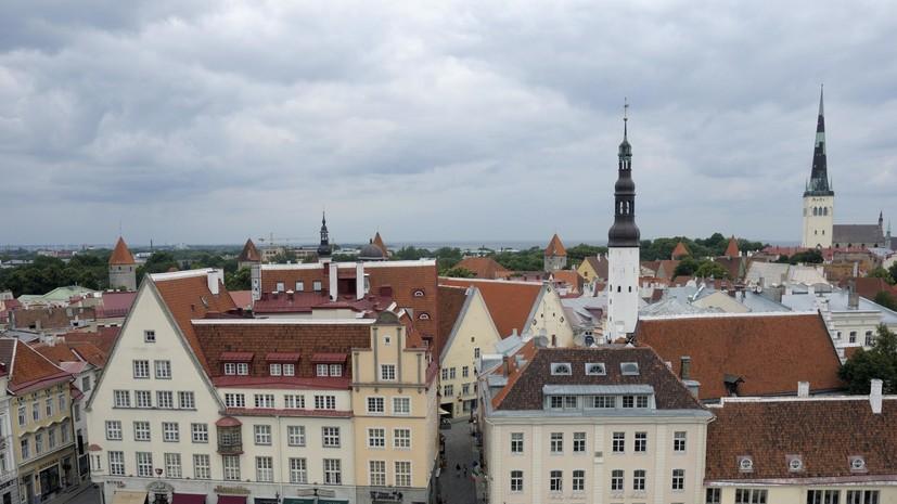«Винегрет из инсинуаций»: какие обвинения выдвинула эстонская разведка в адрес России