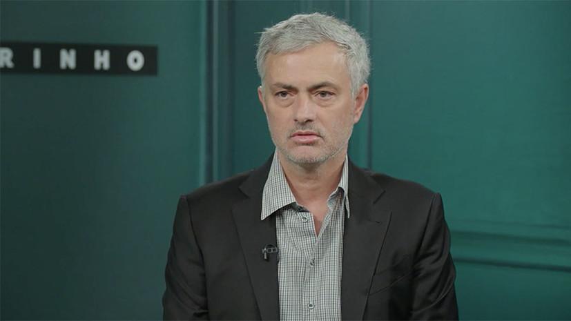 «Без Роналду не было бы победы над «Атлетико»: Моуринью о триумфе «Ювентуса», слабости «Баварии» и возвращении Зидана