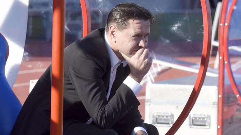 Аленичев заявил, что за письмом болельщиков о его отставке стоит руководство «Енисея»