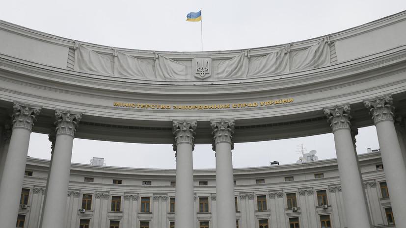 Киев осудил поездку французских политиков в Крым